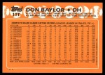 1988 Topps Traded #11 T Don Baylor  Back Thumbnail