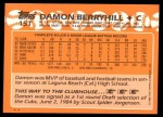 1988 Topps Traded #15 T Damon Berryhill  Back Thumbnail