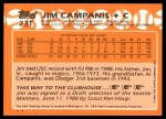 1988 Topps Traded #23 T  -  Jim Campanis Team USA Back Thumbnail
