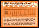 1988 Topps Traded #18 T Phil Bradley  Back Thumbnail