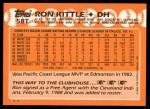 1988 Topps Traded #58 T Ron Kittle  Back Thumbnail
