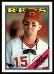 1988 Topps Traded #122 T Jeff Treadway  Front Thumbnail