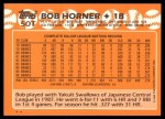 1988 Topps Traded #50 T Bob Horner  Back Thumbnail