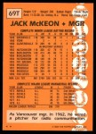 1988 Topps Traded #69 T Jack McKeon  Back Thumbnail