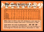 1988 Topps Traded #73 T Mike Morgan  Back Thumbnail