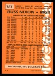 1988 Topps Traded #76 T Russ Nixon  Back Thumbnail