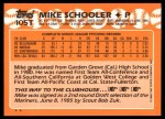1988 Topps Traded #105 T Mike Schooler  Back Thumbnail