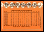 1988 Topps Traded #61 T Jeffrey Leonard  Back Thumbnail