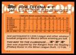 1988 Topps Traded #26 T Jose Cecena  Back Thumbnail