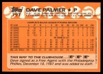 1988 Topps Traded #79 T Dave Palmer  Back Thumbnail