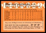 1988 Topps Traded #47 T Ray Hayward  Back Thumbnail