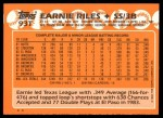 1988 Topps Traded #93 T Ernie Riles  Back Thumbnail
