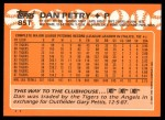 1988 Topps Traded #85 T Dan Petry  Back Thumbnail