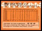 1988 Topps Traded #85 T Dan Petry  Back Thumbnail