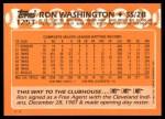 1988 Topps Traded #125 T Ron Washington  Back Thumbnail