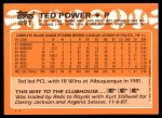 1988 Topps Traded #89 T Ted Power  Back Thumbnail
