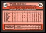 1989 Topps Traded #38 T Tom Gordon  Back Thumbnail