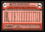 1989 Topps Traded #8 T Steve Bedrosian  Back Thumbnail