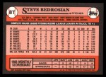 1989 Topps Traded #8 T Steve Bedrosian  Back Thumbnail