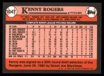 1989 Topps Traded #104 T Kenny Rogers  Back Thumbnail