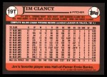 1989 Topps Traded #19 T Jim Clancy  Back Thumbnail