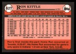 1989 Topps Traded #62 T Ron Kittle  Back Thumbnail