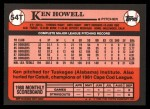 1989 Topps Traded #54 T Ken Howell  Back Thumbnail