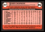 1989 Topps Traded #26 T John Dopson  Back Thumbnail