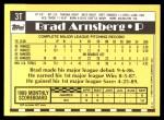 1990 Topps Traded #3 T Brad Arnsberg  Back Thumbnail