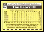 1990 Topps Traded #58 T Tim Leary  Back Thumbnail