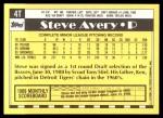 1990 Topps Traded #4 T Steve Avery  Back Thumbnail