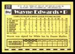 1990 Topps Traded #27 T Wayne Edwards  Back Thumbnail