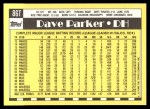 1990 Topps Traded #86 T Dave Parker  Back Thumbnail