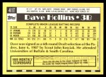 1990 Topps Traded #41 T Dave Hollins  Back Thumbnail