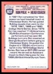 1991 Topps Traded #93 T  -  Ron Polk Team USA Back Thumbnail