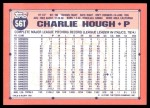 1991 Topps Traded #56 T Charlie Hough  Back Thumbnail