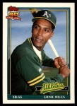 1991 Topps Traded #97 T Ernie Riles  Front Thumbnail
