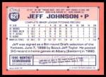1991 Topps Traded #62 T Jeff Johnson  Back Thumbnail