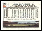 1992 Topps Traded #69 T Kirk McCaskill  Back Thumbnail