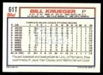 1992 Topps Traded #61 T Bill Krueger  Back Thumbnail