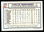 1992 Topps Traded #50 T Carlos Hernandez  Back Thumbnail