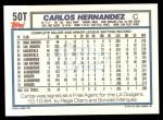 1992 Topps Traded #50 T Carlos Hernandez  Back Thumbnail