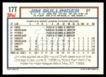 1992 Topps Traded #17 T Jim Bullinger  Back Thumbnail