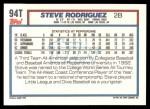 1992 Topps Traded #94 T  -  Steve Rodriguez Team USA Back Thumbnail