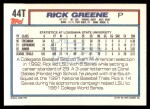 1992 Topps Traded #44 T  -  Rick Greene Team USA Back Thumbnail