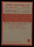 1965 Philadelphia #117  Jerry Hillebrand  Back Thumbnail
