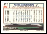 1992 Topps Traded #71 T Kevin McReynolds  Back Thumbnail