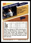 1993 Topps Traded #58 T Mike Hampton  Back Thumbnail