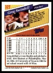 1993 Topps Traded #32 T Greg Swindell  Back Thumbnail