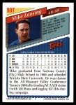 1993 Topps Traded #99 T Mike Lansing  Back Thumbnail